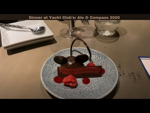 Ale & compass at walt disney world's yacht club resort: the dinner experience and review 2020!